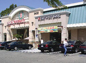 East West Bank in Irvine: acquisition brought cooperation between U.S., Chinese regulators