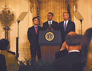 Session: President Obama gives a speech on his policy to increase U.S. exports.