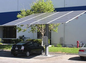 Solar panels at Quantum's headquarters