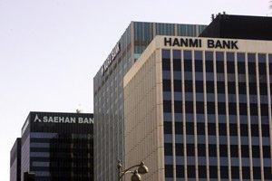 Hanmi headquarters building on Wilshire Boulevard in Koreatown.