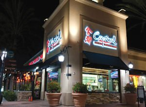 Capital Seafood: authentic Chinese food at Irvine Spectrum