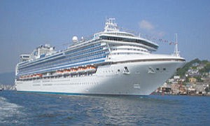 Ship: A new policy prohibits passengers from lighting up on stateroom balconies.