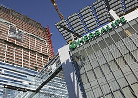 Herbalife's downtown Los Angeles headquarters.