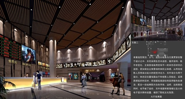 UltraStar Cinemas has four digital movie theaters under construction in China's Hunan province as part of an agreement to develop 40 venues through 2016 with Letian Entertainment.