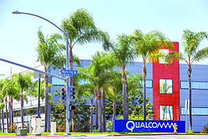 Qualcomm Inc., which last month announced it would be laying off 4,500 workers and closing offices, has said it will not be renewing about 600,000 square feet of leased space in Sorrento Mesa and University Towne Center.