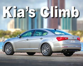 2014 Cadenza: expected to go for about $35,000, arrive in showrooms second quarter