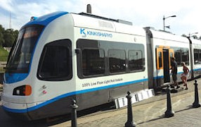 Palmdale: A light rail car by Kinkisharyo, which is opening a local factory.