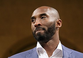 kobe bryant research paper White paper: cash: an asset in adolescence even kobe bryant couldn't play basketball forever after 20 years with the los angeles lakers, the five-time national basketball association champ has pivoted, turning a longtime interest in investing into a full-time job bryant recently announced that he's.