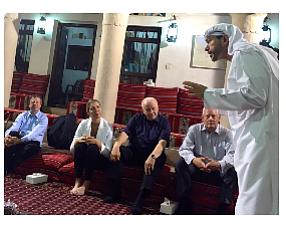 OCVA at Sheikh Mohammed Centre for Cultural Understanding in Doha, Qatar