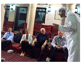 OCVA at Sheikh Mohammed Centre for Cultural Understanding in Doha, Qatar