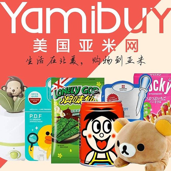 Products sold by Asian goods e-tailer Yamibuy.