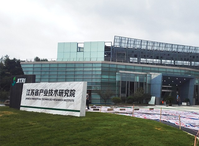 Home Base: Partner in CrossLinkBio incubator downtown has new headquarters facility under development in eastern Chinese province of Jiangsu.