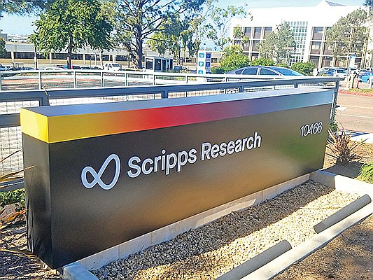 The outside of Scripps Research, which would gain surer financial footing if ozanimod is approved.  Photo courtesy of Scripps