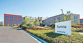 A U.K. agency pumped the brakes on Illumina's planned $1.2 billion acquisition of Pacific Biosciences. Photo courtesy of Illumina.