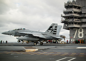 Photo courtesy of U.S. Navy. An aircraft's tailhook snags a cable on the deck of the USS Gerald R. Ford on Jan. 17.