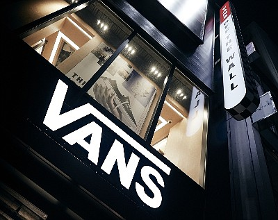 Exterior of the Vans store in Harajuku