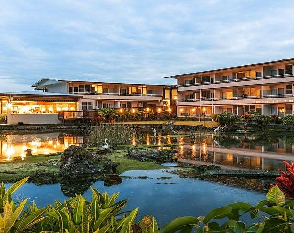 Hilo Seaside Hotel: 138-room property in Hawaii sold for $11.8M
