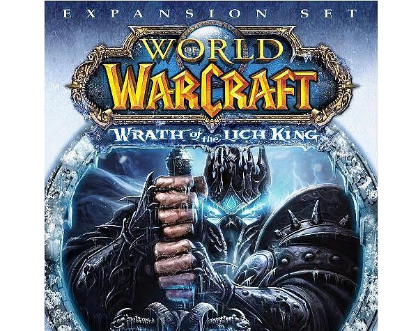 Blizzard artist Wel Wang's box cover art for World of Warcraft