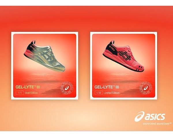 Asics' Sunrise Red NFT collection